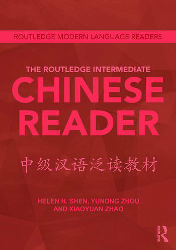 The Routledge Intermediate Chinese Reader book cover