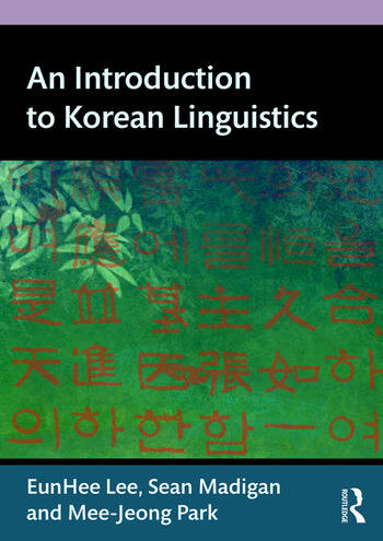 An Introduction to Korean Linguistics book cover