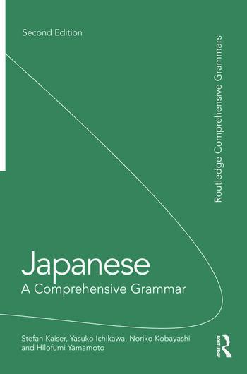 Japanese: A Comprehensive Grammar book cover