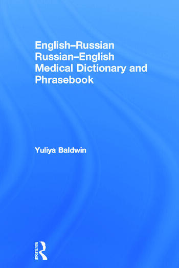English-Russian Russian-English Medical Dictionary and Phrasebook book cover