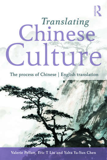 Translating Chinese Culture The process of Chinese--English translation book cover