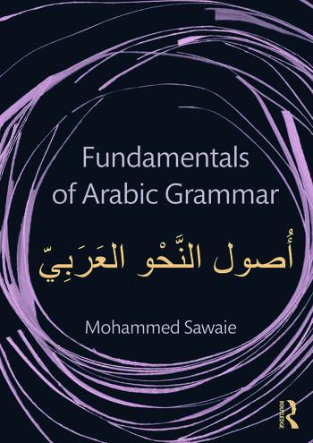 Fundamentals of Arabic Grammar book cover