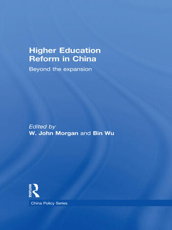 reforms in china essay