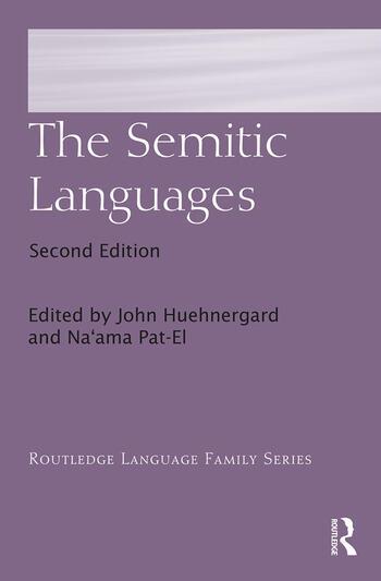 The Semitic Languages book cover