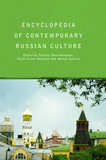 Encyclopedia of Contemporary Russian Culture book cover