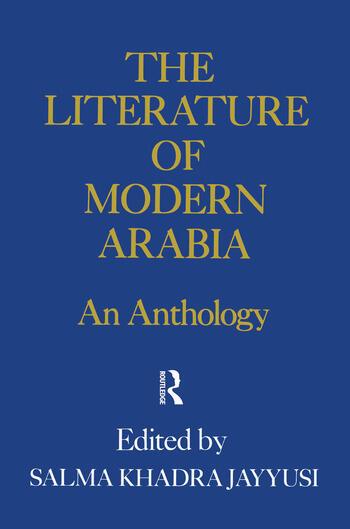 Literature Of Modern Arabia book cover