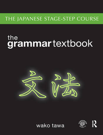 Japanese Stage-Step Course: Grammar Textbook Grammar-Reference book cover