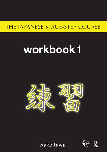 Japanese Stage-Step Course: Workbook 1 book cover