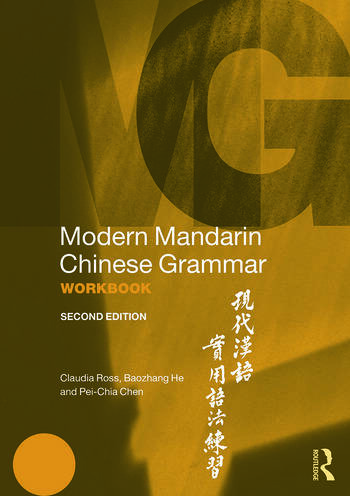 Modern Mandarin Chinese Grammar Workbook book cover