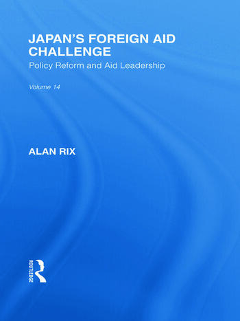 Japan's Foreign Aid Challenge book cover