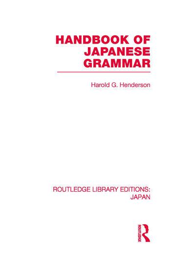 Handbook of Japanese Grammar book cover