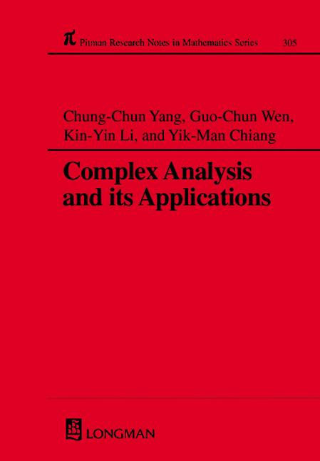 Complex Analysis and Its Applications book cover