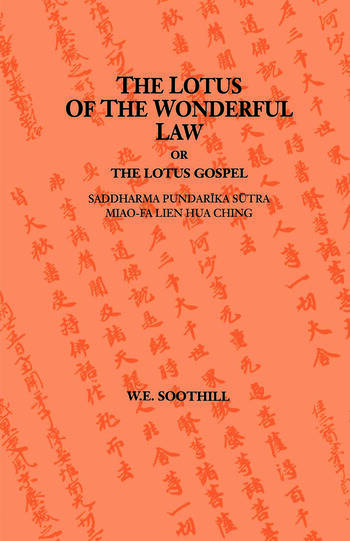 Lotus Of The Wonderful Law book cover