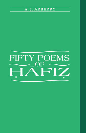Fifty Poems of Hafiz book cover