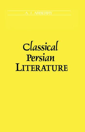 Classical Persian Literature book cover