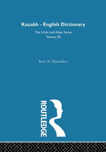 Kazakh-English Dictionary book cover