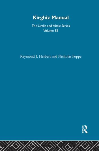 Kirghiz Manual book cover