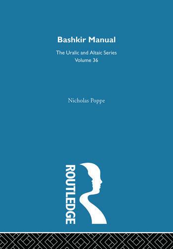 Bashkir Manual book cover