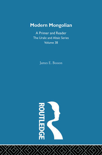Modern Mongolian book cover