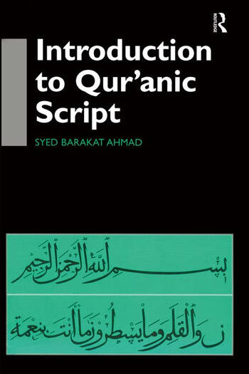 Introduction to Qur'anic Script book cover