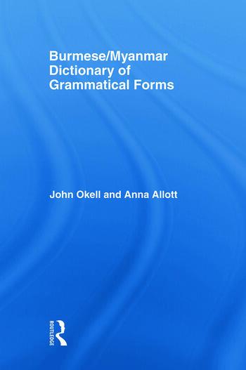 Burmese (Myanmar) Dictionary of Grammatical Forms book cover