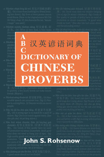 ABC Dictionary of Chinese Proverbs (Yanyu) book cover