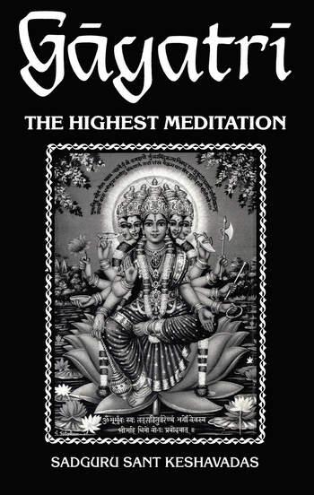 Gayatri book cover