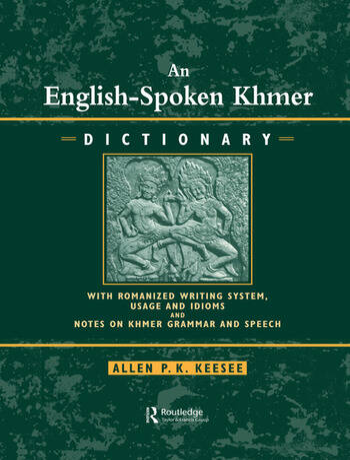 English-Spoken Khmer Dictionary book cover