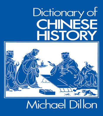 Dictionary of Chinese History book cover
