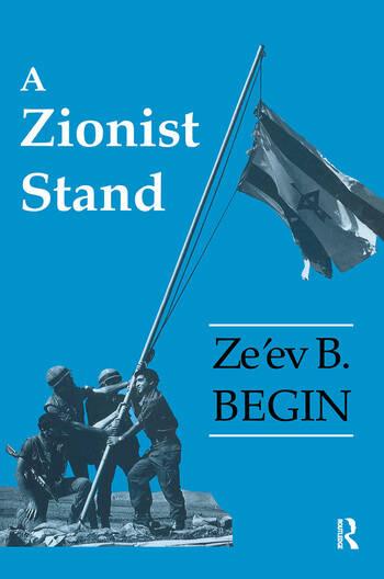 A Zionist Stand book cover