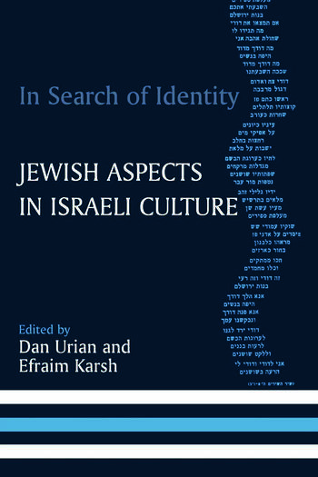 In Search of Identity Jewish Aspects in Israeli Culture book cover