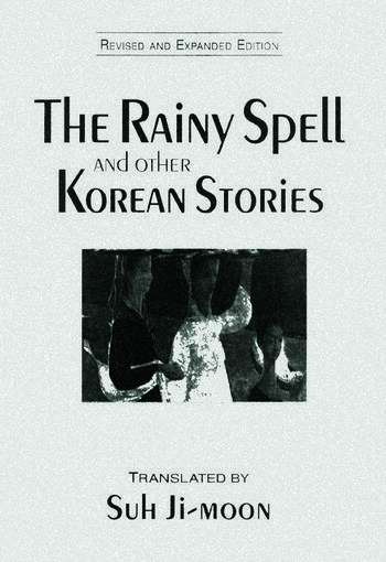 The Rainy Spell and Other Korean Stories book cover