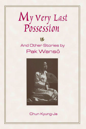 My Very Last Possession and Other Stories book cover