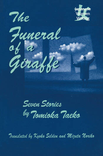 The Funeral of a Giraffe: Seven Stories Seven Stories book cover