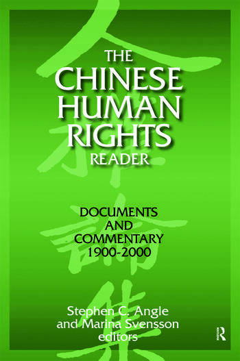 The Chinese Human Rights Reader: Documents and Commentary, 1900-2000 Documents and Commentary, 1900-2000 book cover