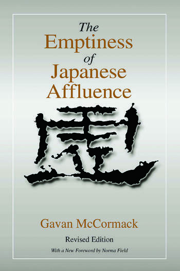 The Emptiness of Japanese Affluence book cover