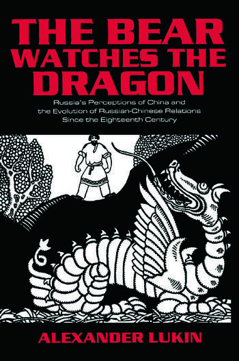 The Bear Watches the Dragon: Russia's Perceptions of China and the Evolution of Russian-Chinese Relations Since the Eighteenth Century Russia's Perceptions of China and the Evolution of Russian-Chinese Relations Since the Eighteenth Century book cover