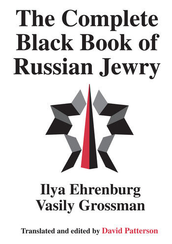 The Complete Black Book of Russian Jewry book cover