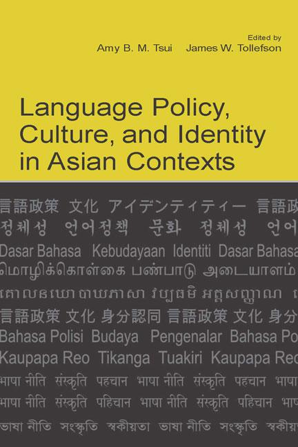 Language Policy, Culture, and Identity in Asian Contexts book cover