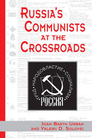 Russia's Communists At The Crossroads book cover