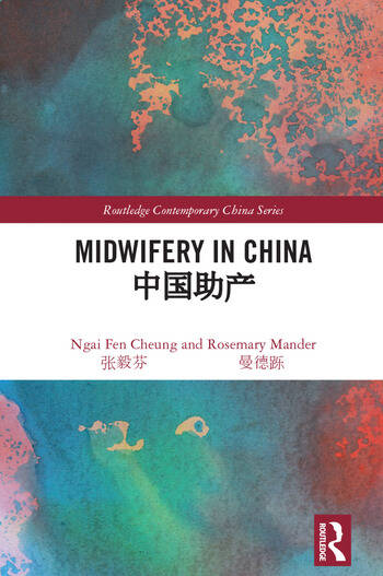 Midwifery in China book cover