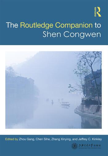 Routledge Companion to Shen Congwen book cover