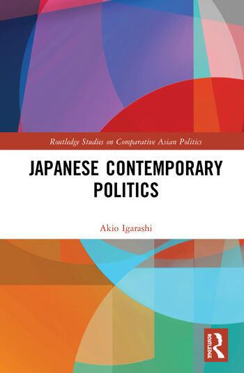 Japanese Contemporary Politics book cover