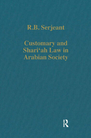 Customary and Shari'ah Law in Arabian Society book cover