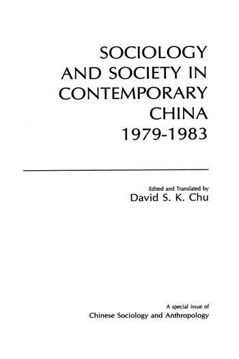 Sociology and Society in Contemporary China, 1979-83 book cover