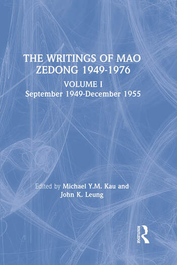 Writings: v. 1: 1949-55 book cover