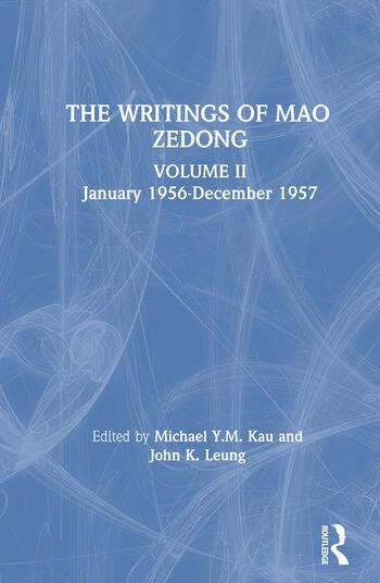 The Writings: v. 2: January 1956-December 1957 book cover
