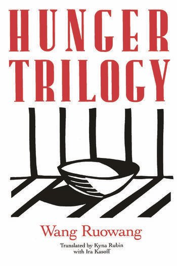 Hunger Trilogy book cover