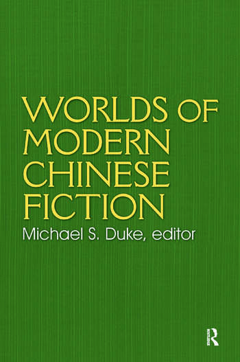 Worlds of Modern Chinese Fiction: Short Stories and Novellas from the People's Republic, Taiwan and Hong Kong Short Stories and Novellas from the People's Republic, Taiwan and Hong Kong book cover