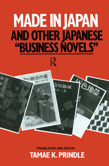 Made in Japan and Other Japanese Business Novels book cover